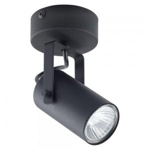REDO black I 6500 TK Lighting