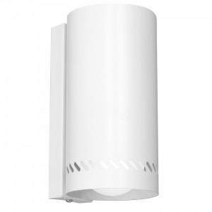 INSERT ROUND white kinkiet S 8542 Luminex