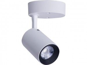 IRIS LED 7W white 8993 Nowodvorski Lighting