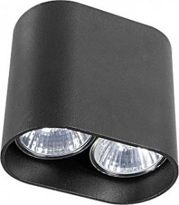 PAG black 9386 Nowodvorski Lighting