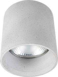 SHY M 9393 Nowodvorski Lighting