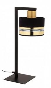 PRO black-gold biurkowa 50235 Sigma