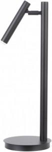 SOPEL black biurkowa 50195 Sigma