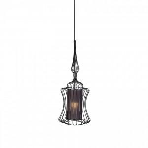ABI S black 8870 Nowodvorski Lighting