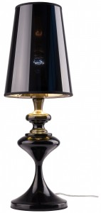 ALASKA black biurkowa 5753 Nowodvorski Lighting