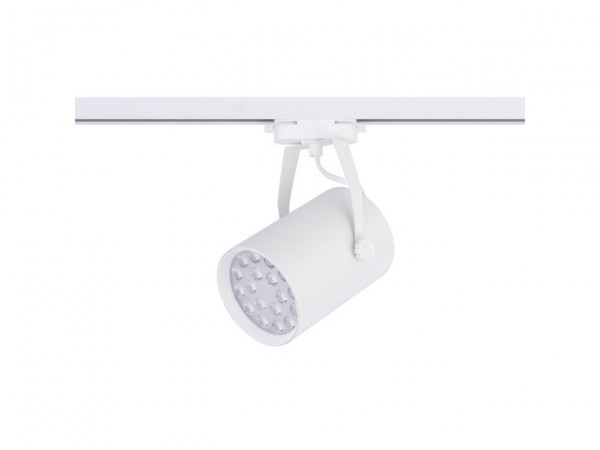 PROFILE STORE LED PRO 18W white 8325 Nowodvorski Lighting