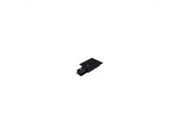 PROFILE RECESSED POWER END CAP black 8973 Nowodvorski Lighting