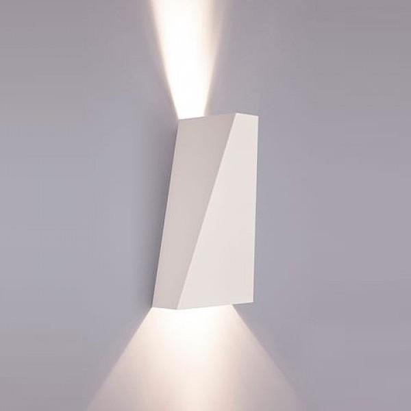 NARWIK white 9702 Nowodvorski Lighting